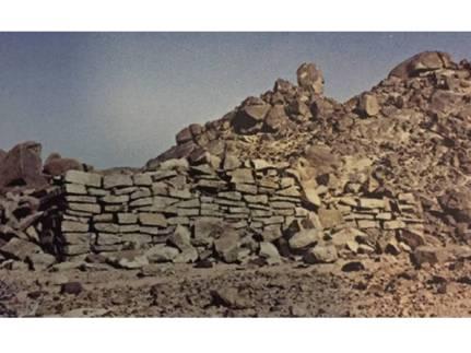 Amalekite Altar