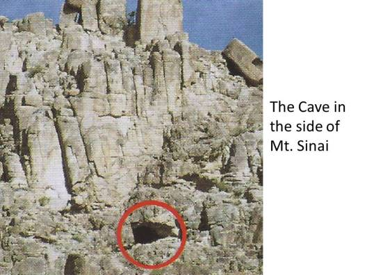 The Cave Cover Shot